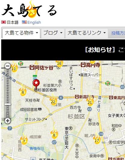 津野米咲さんの自宅