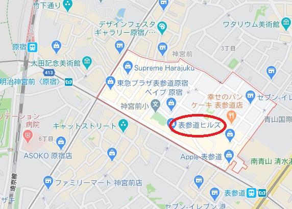 槇原敬之の自宅住所は渋谷区神宮前4丁目