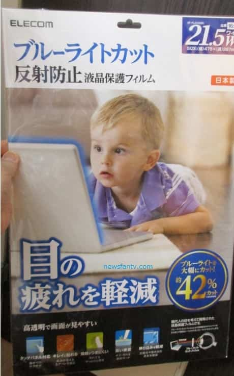 パソコン画面にブルーライトカットフィルム