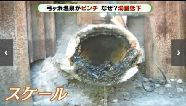 弓ヶ浜温泉がピンチ