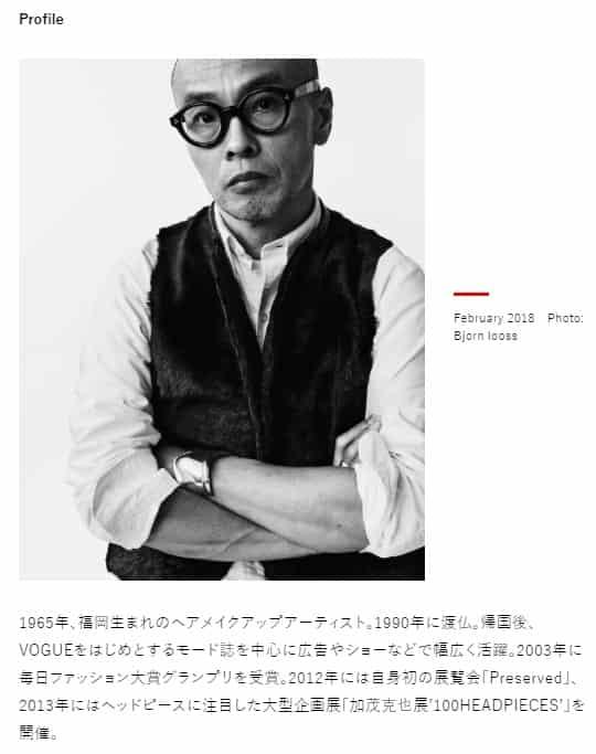 加茂克也さんの顔画像
