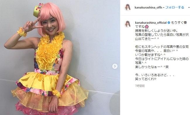 倉科カナのアイドル姿のインスタ画像