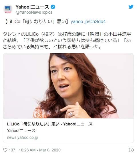 LiLiCoの思い