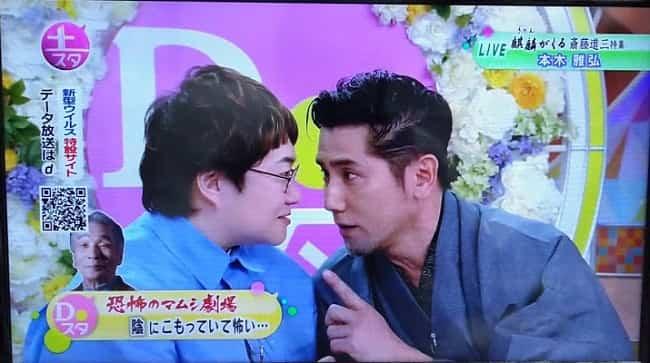 本木雅弘と近藤春菜の急接近