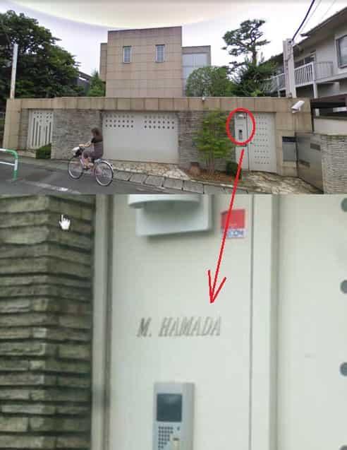 浜田雅功の自宅は要塞