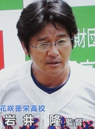 徳栄高校野球部の模擬開会式
