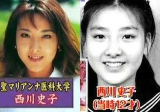 西川史子の若いころの写真