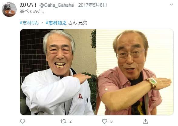 志村けんと兄の顔画像