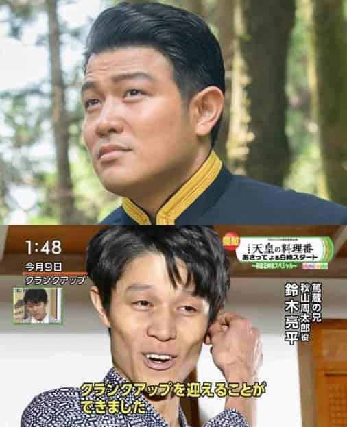 鈴木亮平 変顔仮面