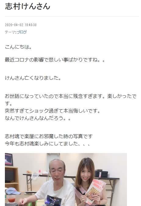 奥村美香ブログ