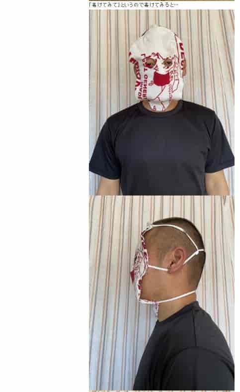 伊達みきおが提案したマスクの画像