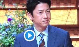 ステーション プロデューサー 報道 チーフ 富川アナ謝罪 識者疑問の理由!感染経路はチーフプロデューサー!?