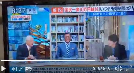 田崎 史郎 家族 文春の「嫌いなコメンテーター」で堂々2位に!